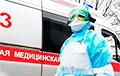 Медик из США рассказал о том, что ждет Беларусь во время эпидемии