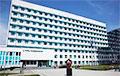РНПЦ «Кардиология» отдают под больных с пневмонией