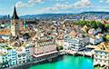 В Швейцарии бизнесу предложили беспроцентные кредиты, которые можно открыть за 30 минут