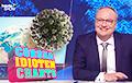 Лукашенко занял первое место в рейтинге «корона-идиотов» на немецком телевидении