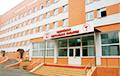 Из бобруйской инфекционной больницы сбежал пациент