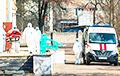 Успышка каранавіруса ў Магілёўскай вобласці: людзей масава забіраюць у капсулах
