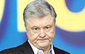 Генпракурор Украіны распачала справу супраць Пятра Парашэнкі
