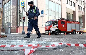 В офисном здании в центре Москвы произошел взрыв