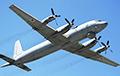 Истребители США перехватили два самолета РФ в районе Аляски