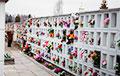 Леонид Судаленко: Виновных в жертвах во время эпидемии в Беларуси можно привлечь по трем уголовным статьям