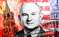 Как генерал ГРУ из Украины 25 лет шатал СССР