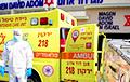 В Израиле успешно испытали новый метод лечения COVID-19