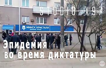 Белорусские власти испугались фильма «Эпидемия во время диктатуры»