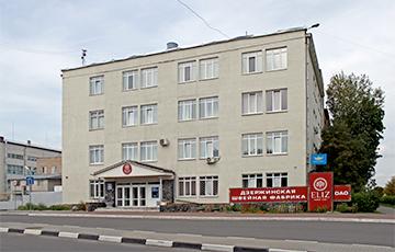 Сотрудники швейной фабрики в Дзержинске: Из ста человек на работу вышла только половина