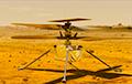 Первый полет марсианского вертолета NASA: онлайн-трансляция