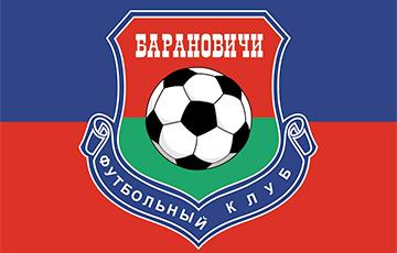 COVID-19 дабраўся і да беларускіх футбалістаў