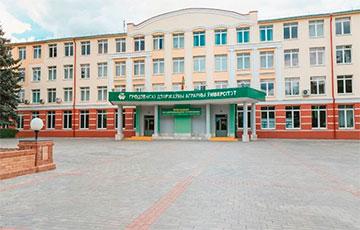 Студэнты Гарадзенскага ўніверсітэта заступіліся за выкладчыка