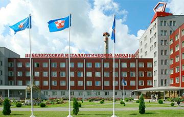На Белорусском металлургическом заводе несколько цехов остановили работу