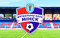 Уигрока футбольного клуба «Минск» подозрение накоронавирус