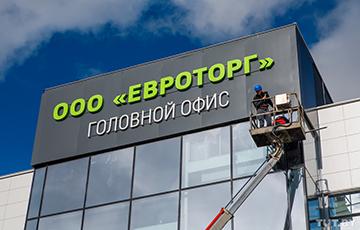 «Евроторг» отреагировал на информацию о продаже компании российскому «Магниту»