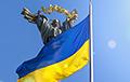 Украина вышла из еще одного соглашения по СНГ