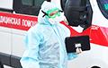 «Статистика Минздрава - смех!»: коронавирус обрушился на Брестскую область