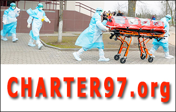 You Can Learn All Truth About Coronavirus In Belarus Only On Charter'97 Website