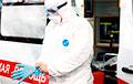 COVID-19 вспыхнул в детской поликлинике в Ивацевичах