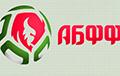 АБФФ заклікае клубы маўчаць пра сітуацыю з каранавірусам