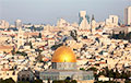 Ученые обнаружили загадочные подземные сооружения под Иерусалимом