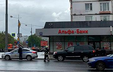 У офісе «Альфа-банка» ў Маскве мужчына захапіў закладнікаў