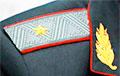 «Часть начальства МВД Беларуси заражена COVID-19»