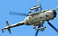 На Чукотке разбился военный вертолет Ми-8: погибли четыре человека