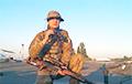 Первый бой киборгов: как защищали Донецкий аэропорт