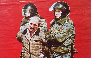 Belarusians Adress Law Enforcers: Turn on the Brain and Detain the Major Criminal of the Country