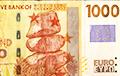 Гарадзенец мяняў у банку 1000 еўраў, а гэта былі 1000 даляраў Зімбабвэ