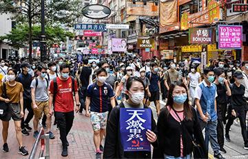 Китай оставил гонконгцев без пенсий