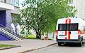 Коронавирус в Минске: инфекция продолжает распространяться