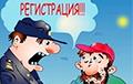 Аллес гемахт, Вальдемар Вальдемарович!