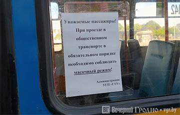 В Гродненском общественном транспорте ввели масочный режим