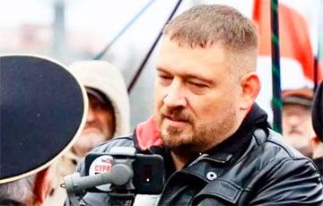 Siarhei Tsikhanouski Held In Remand Prison For Six Months