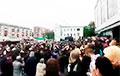 Видеофакт: Многочисленный пикет в Гомеле