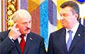 Лукашенко ждет судьба Януковича