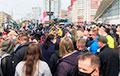 Минск прощается с Лукашенко