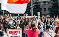 За выходные в Беларуси задержали более 50 активистов и членов инициативных групп