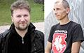 Координатор «Европейской Беларуси» и лидер «Молодого фронта» арестованы на 15 суток