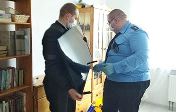 Property Of European Belarus Coordinator Being Seized