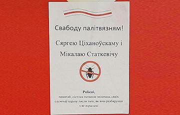 Фотофакт: В Гомеле требуют освободить Тихановского и Статкевича
