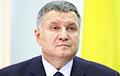 В украинской Раде начали сбор подписей за отставку Авакова