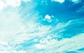 Ученые нашли место с самым чистым воздухом на Земле