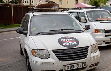 Со стоянки в Гродно похитили еще одну машину команды Тихановского