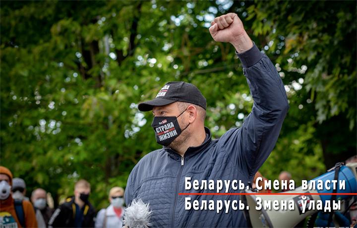 Сяргей Ціханоўскі - гэта беларускі Валенса