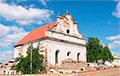 В Слониме продают синагогу 1642 года