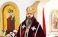 Умер викарий Новогрудской епархии владыка Пётр